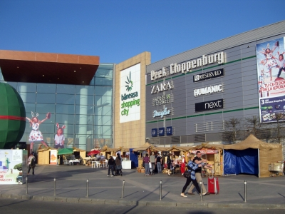 Poza Baneasa Shopping City 1