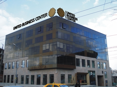 Poza United Business Center Iasi 1